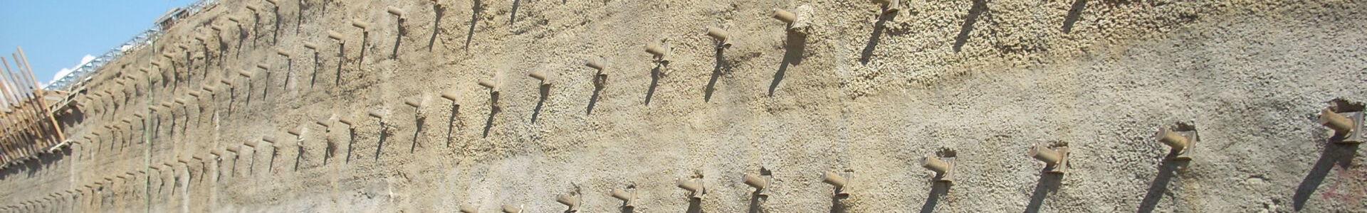 Çağlayan Duvarları